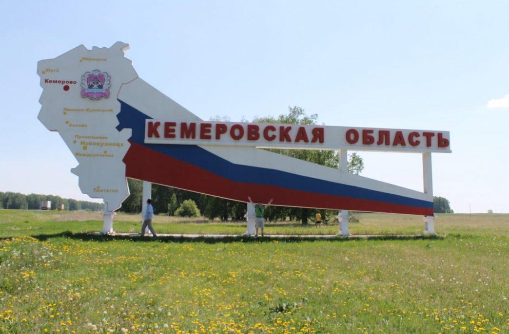 Аграрии Кемеровской области закупят 48 тыс. тонн удобрений