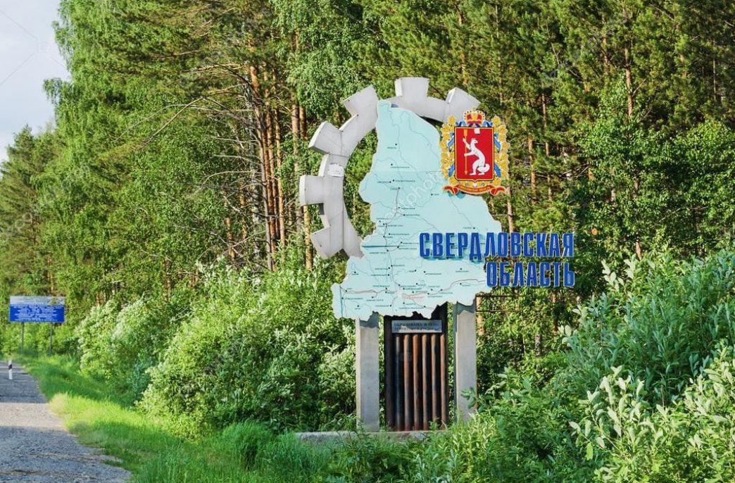 Посевная в Свердловской области стартует 1 мая
