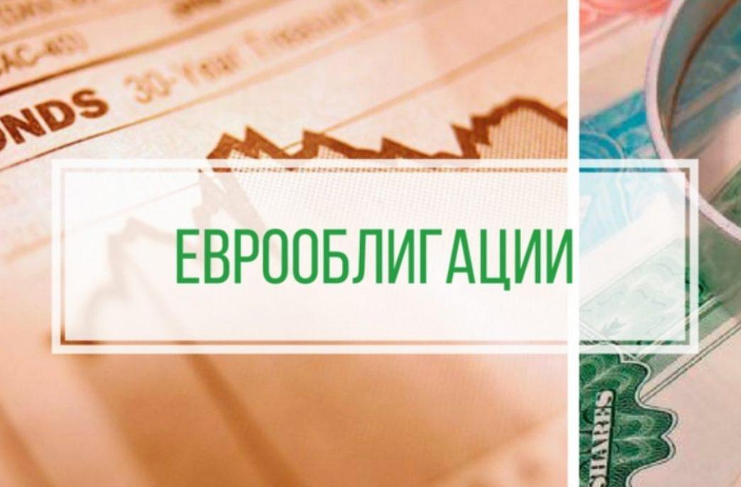«ЕвроХим» хочет выпустить еврооблигации