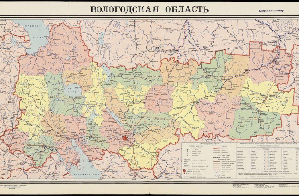 «ФосАгро» расширит поддержку аграриев Вологодской области