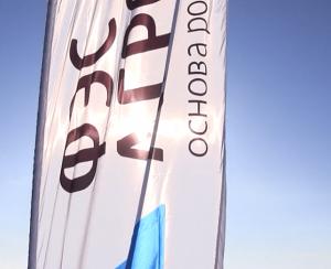 «ФЭС-Агро» расширила выручку и прибыль