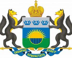В Тюменской области заготовят 102 тыс. тонн агрохимикатов