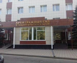 Предприниматель подал большой иск к Гидрометаллургическому заводу