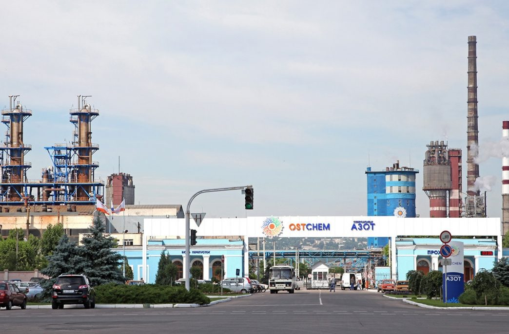 Северодонецкий «Азот» увеличил выпуск удобрений на 729%