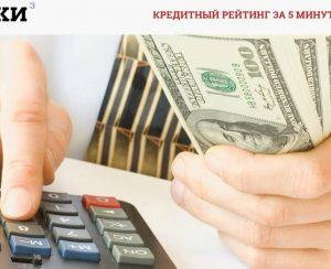 «Уралкалий» взял новый кредит