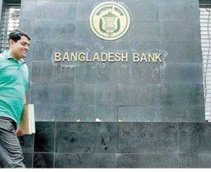 Импортерам в Бангладеше предоставили поддержку