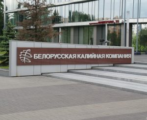 Белорусская калийная компания продолжит поставки в Китай