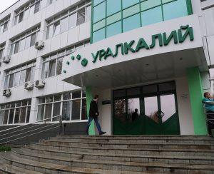 Белорусская калийная компания поставила «Уралкалий» на место