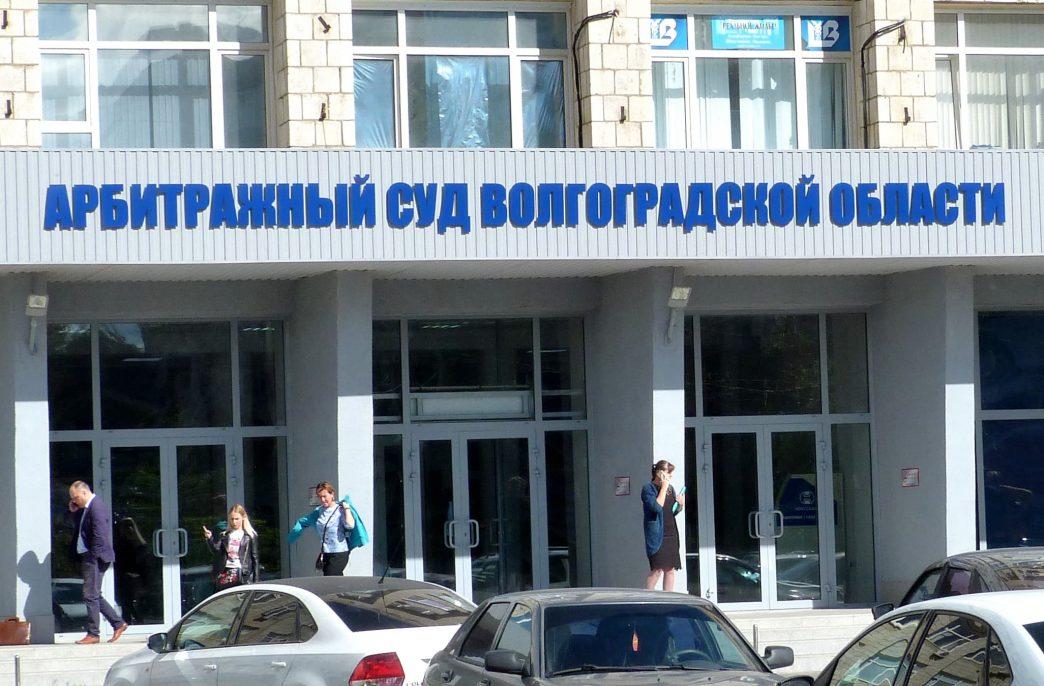 Corteva Agriscience получила иск от казачьей компании