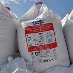 Закупки агрохимикатов в России выросли на 15,6%