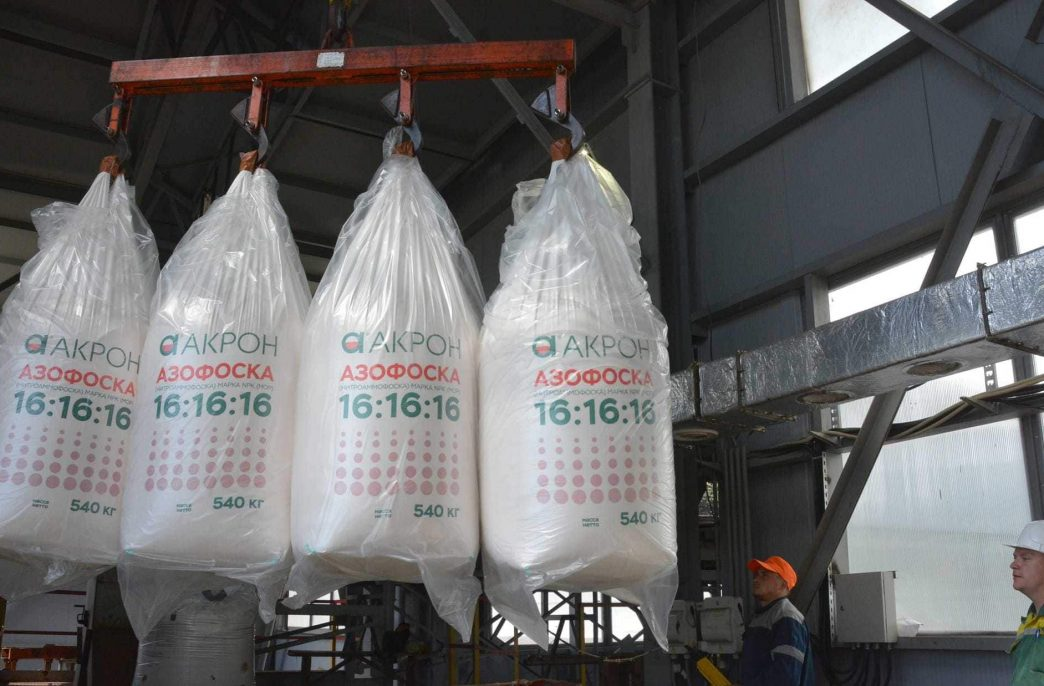 «Акрон» расширяет отгрузки удобрений на внутренний рынок