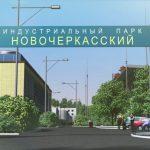 В Ростовской области хотят выпускать аммиак и карбамид