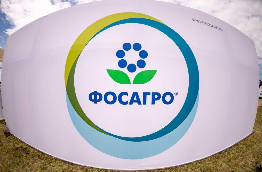 Поставки «ФосАгро» на российский рынок приблизились к 2 млн. тонн