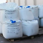 Буйский химический завод модернизирует производство