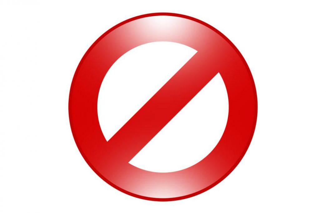 «Ромкору» запретили продавать удобрения