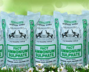 Fertilizers and Chemicals Travancore поставила рекорд