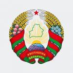 Беларусь расширяет экспорт азотных удобрений