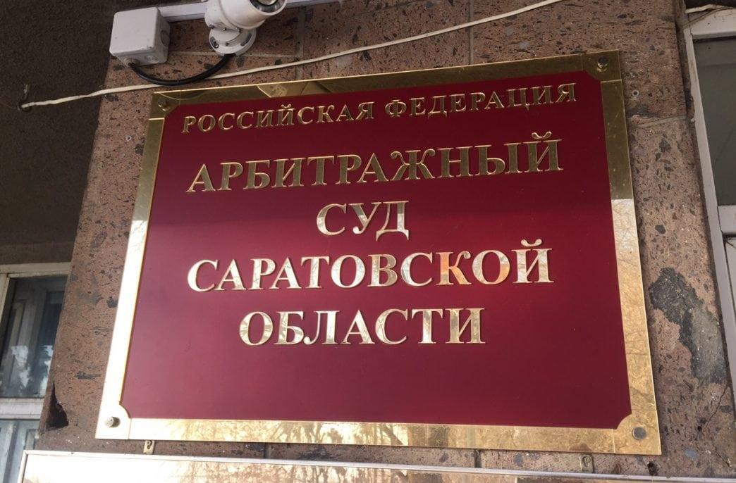 «Август» намерен обанкротить «Зоринское»