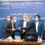 Иран повысит самообеспеченность