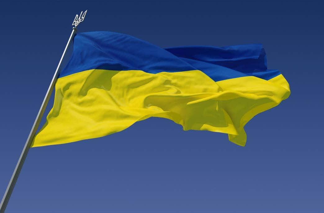 Украина прекратила пересмотр мер против селитры из России