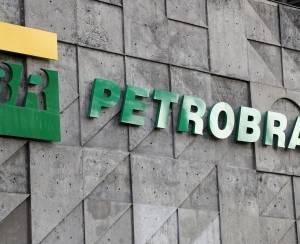 Petrobras снова продает два химических завода