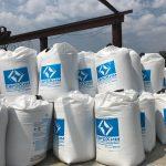 На российском рынке агрохимикатов идут интересные изменения