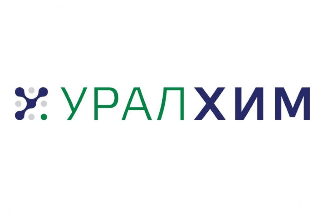 «Уралхим» провел новые назначения