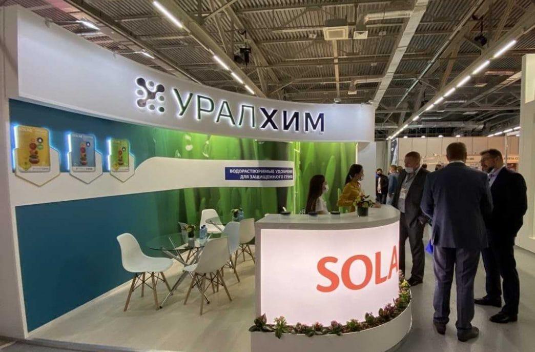 «Уралхим» продвигает Solar в тепличный бизнес