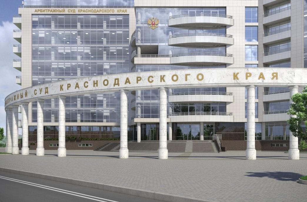 РЖД хочет взыскать штраф с предприятия «ЕвроХима»