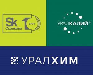 «Уралхим» будет внедрять прорывные разработки уже в 2021 году