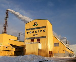 «ФосАгро» нарастила реализацию фосфорных удобрений на 11%