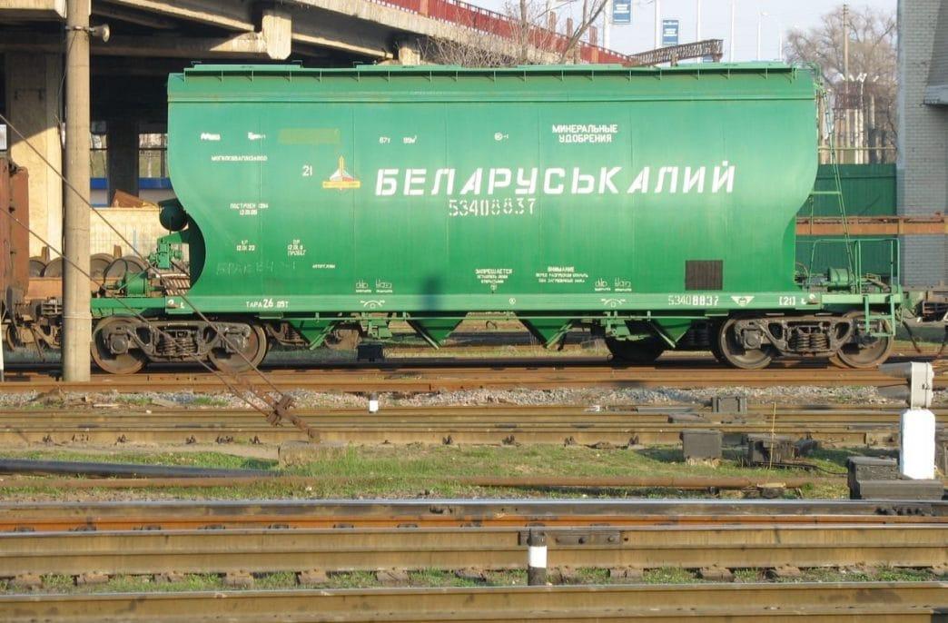 РЖД готова обсуждать перевозки белорусских агрохимикатов
