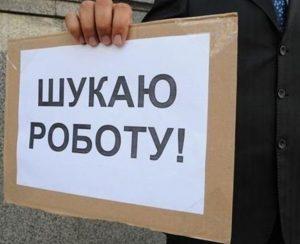 Химическая индустрия Украины несет потери