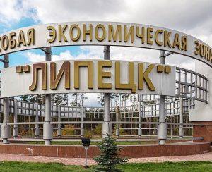 В ОЭЗ «Липецк» построят комплекс для пестицидов