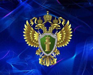 Кемеровский «Азот» попал под расследование