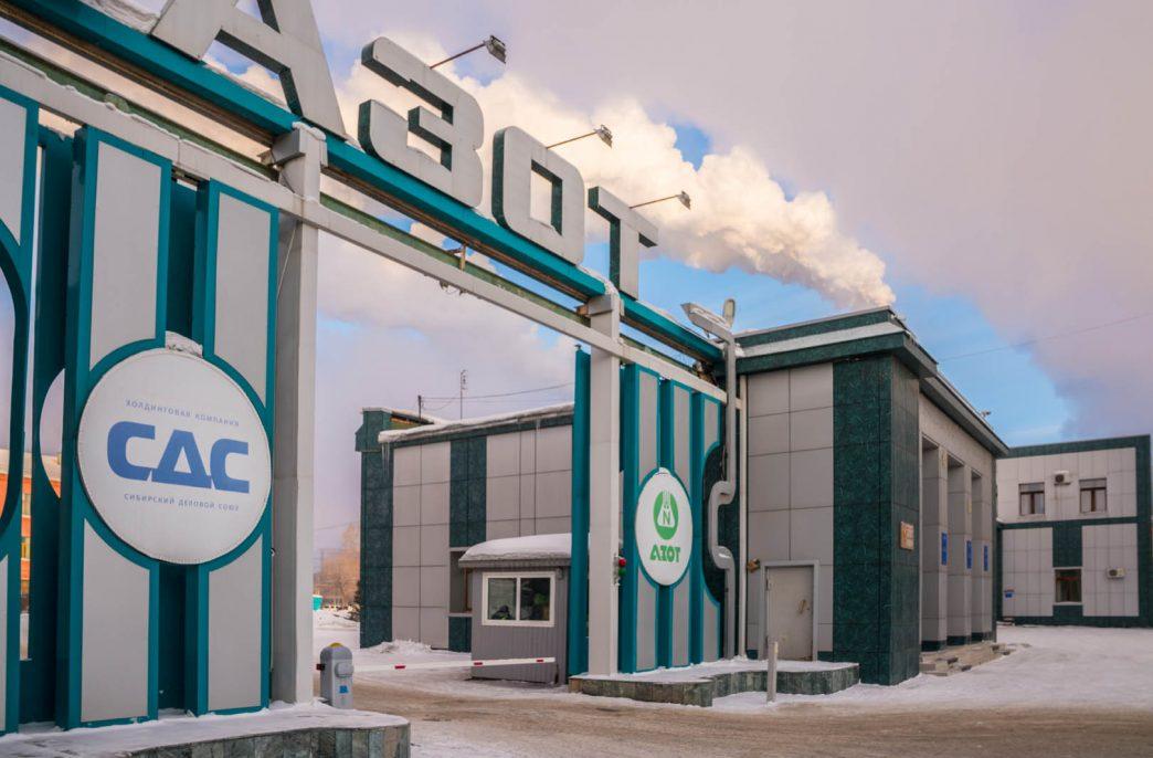 Кемеровский «Азот» планирует выпуск облигаций