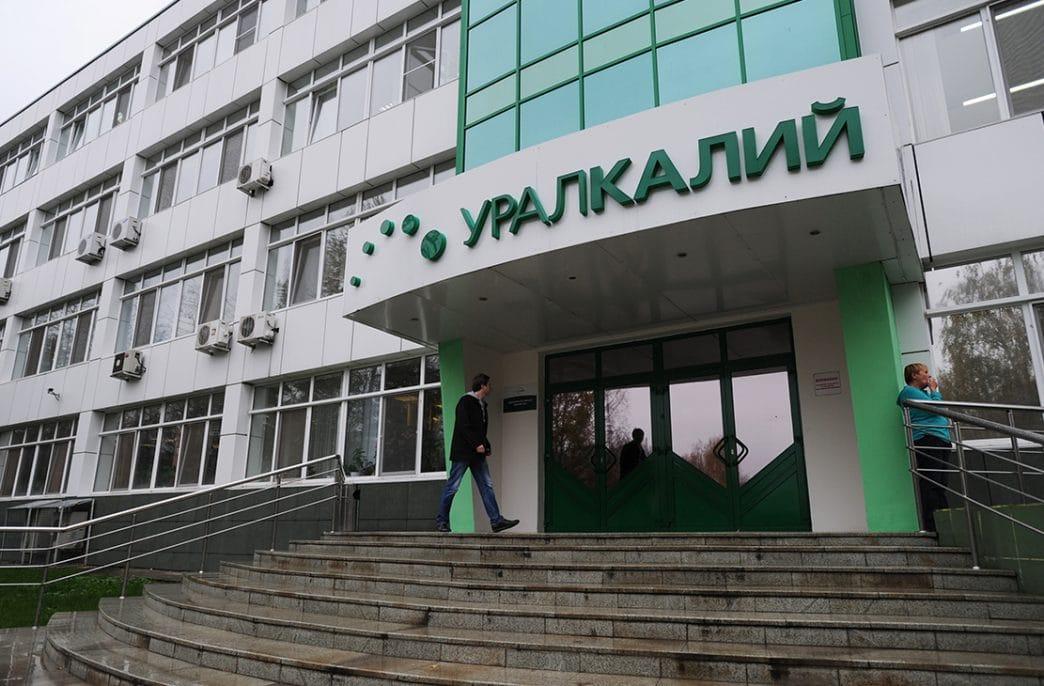 «Уралкалий» поменял генерального директора
