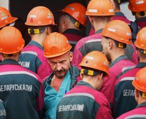 С «Беларуськалия» уволено почти 50 забастовщиков