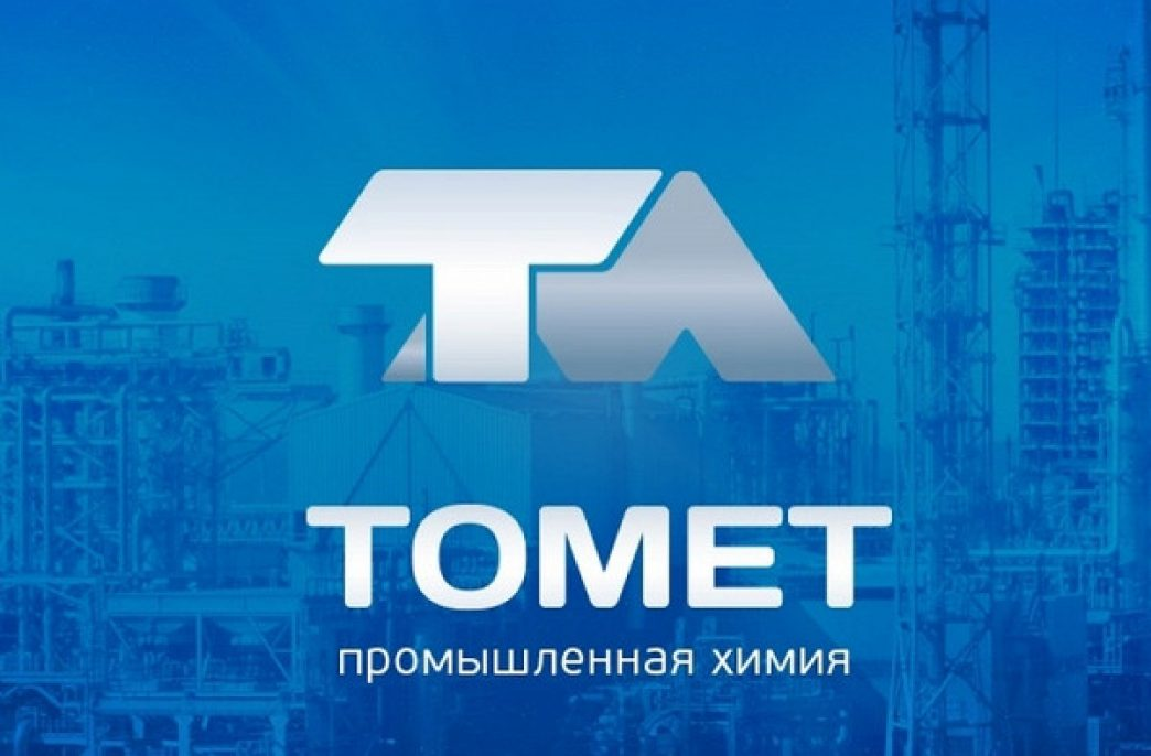 Суд включил «Уралхим» в число кредиторов «Томета»