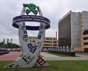 Гомельский химический завод нарастил экспорт на 12,9%