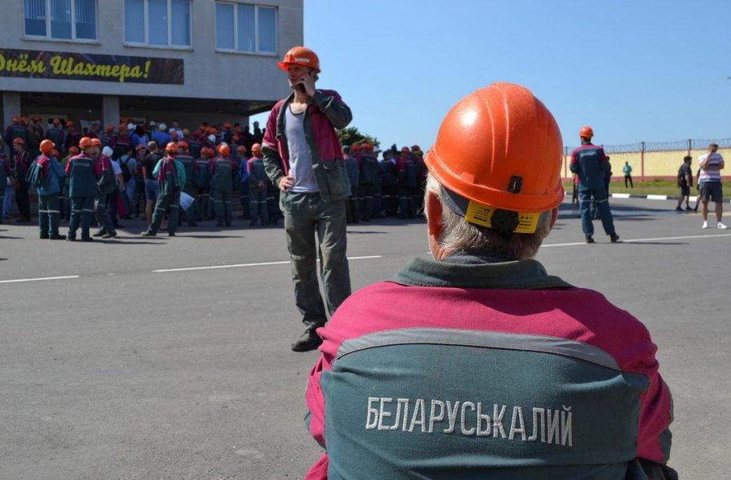 Yara опять беспокоится по поводу горняков «Беларуськалия»