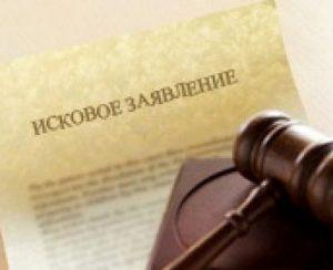 «Новотранс» хочет судиться с «Новомосковским «Азотом»