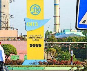 Одесский припортовый завод собрался повышать доходность