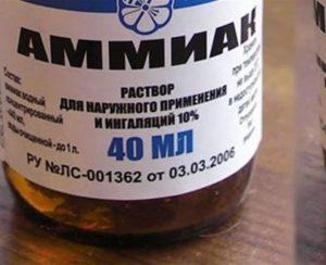Выпуск аммиака в России достиг 18 млн. тонн