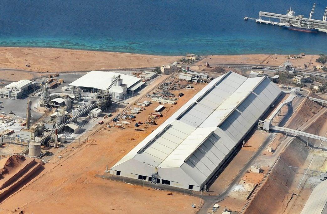 В Arab Potash произошли кадровые перестановки