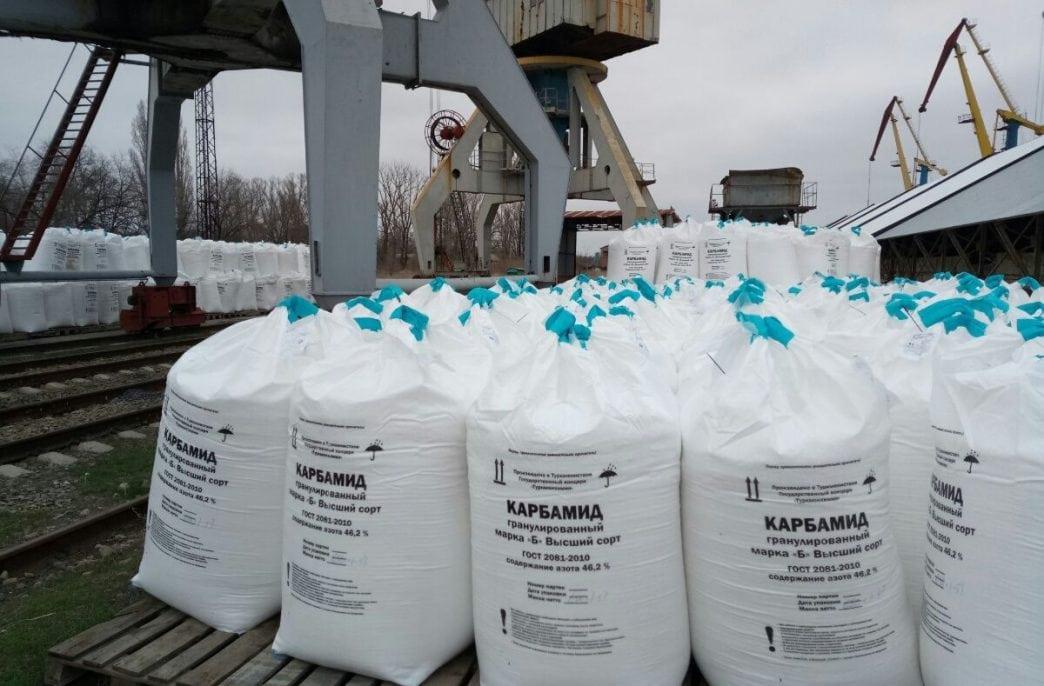 Россия снизила экспорт азотных удобрений