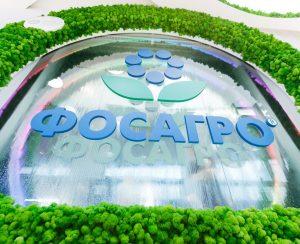«ФосАгро» стала поставлять жидкое удобрение через биржу