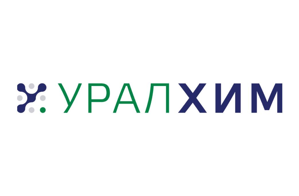 «Уралхим» показал высокий класс антивирусных коммуникаций