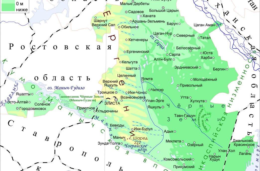 В Калмыкии возникла проблема с ценами