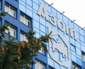 «Газпром» зовут на «Гродно Азот»